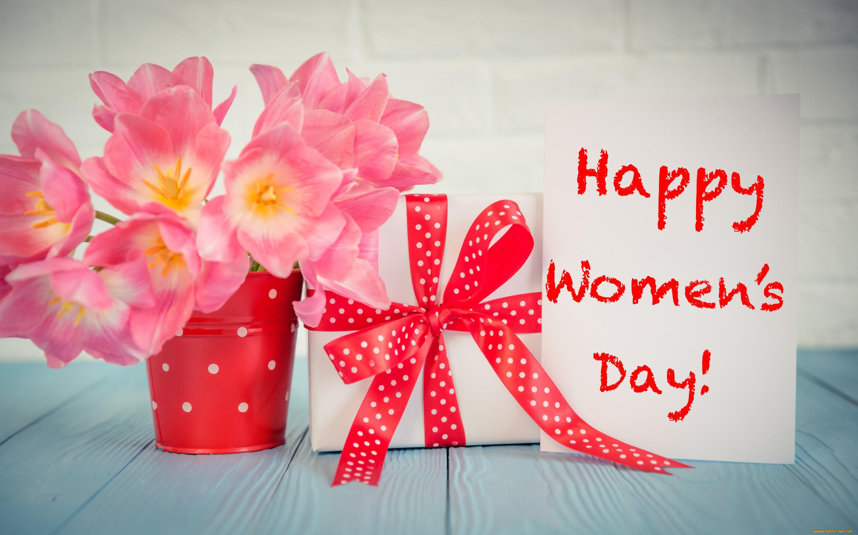 Женский праздник картинки